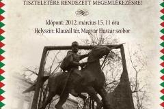 2012. 03. 15. Erzsébetvárosi kerületi ünnepség